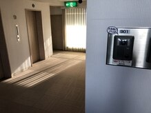 リフレーヌ 札幌大通店/901のインターホンをプッシュ♪
