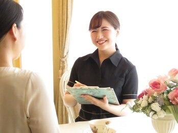 ダイエットサロン クイーン(Queen)(北海道札幌市中央区)