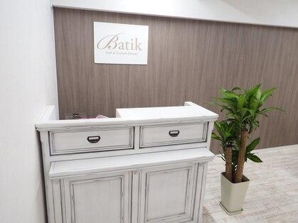 バティック 横浜店(Batik)の写真