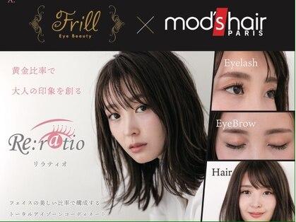 モッズヘア 福岡姪浜店(mod's hair)の写真