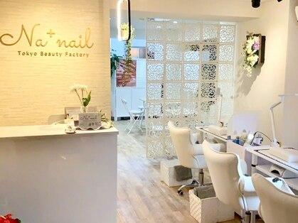 Na+nail