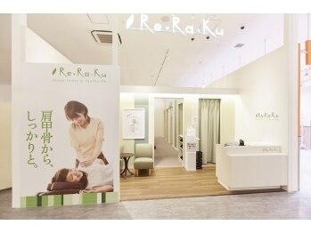 リラク T-FRONTE戸田駅前店(Re.Ra.Ku)(埼玉県戸田市)