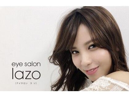 アイサロン ラソ(eye salon lazo)の写真