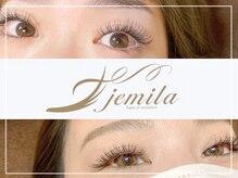 ジェミーラ(jemila)