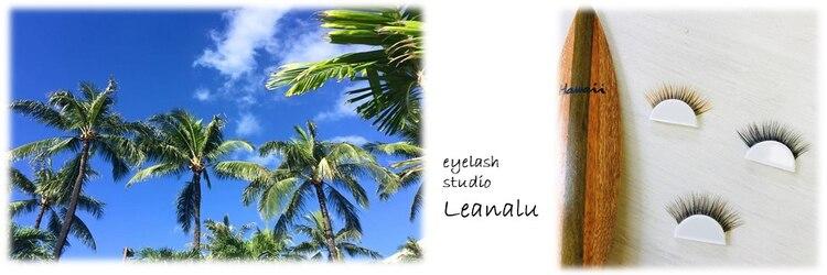 レアナル 池袋店(Leanalu)のサロンヘッダー
