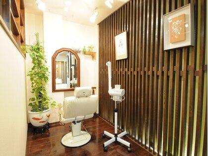 Hair&Relaxation salon Hamuro (梅田・京橋/リラク)の写真