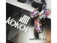 ネイルズリアル(nail's REAL)/インク系アート