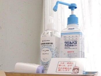 ミシャール 浜松店(Mishirl)/完全な除菌対策を行っています。