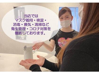 アンディール 梅田店の写真