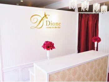ディオーネ 新宿店 (Dione)