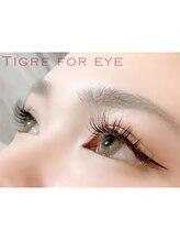 ティグルフォーアイ(Tigre for eye)/フラットマットラッシュ