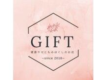 プライベートサロン ギフト(Private salon gift)