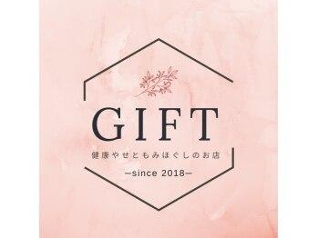 プライベートサロン ギフト(Private salon gift)(山形県酒田市)