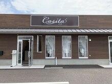 カシータ(Casita)