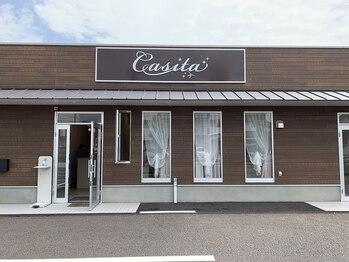 カシータ(Casita)(大分県大分市)