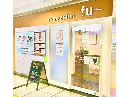 フー 船橋NEXT店(fu)の写真