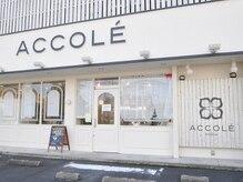 アコレ(ACCOLE)の雰囲気(南草津駅西口より徒歩10分)