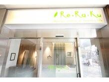 リラク 鎌倉店(Re.Ra.Ku)