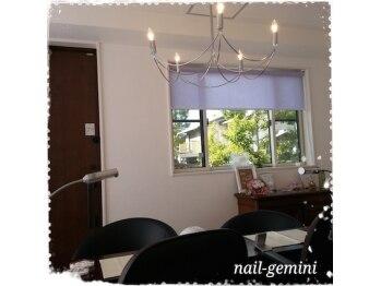 ネイルサロンアンドスクール ジェミニ(nail salon&school gemini)