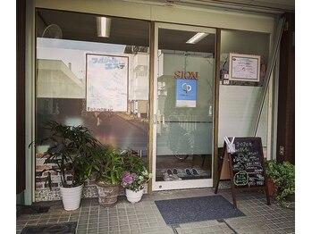 シーピーサロン シオン(CP)(大阪府大阪市生野区)
