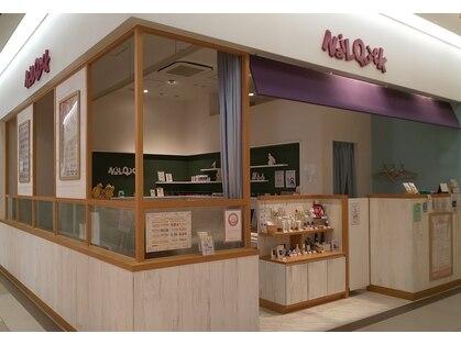 ネイルクイック ららテラス武蔵小杉店の写真
