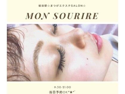 モン スリール(Mon Sourire)の写真