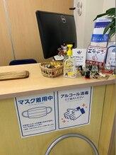 大川カイロプラクティックセンター うめやしき整体院/コロナ対策の提示1
