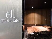 エル アイラッシュサロン(ell eyelash salon)