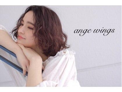 アンジュウイングス(ange wings grace by afloat)の写真