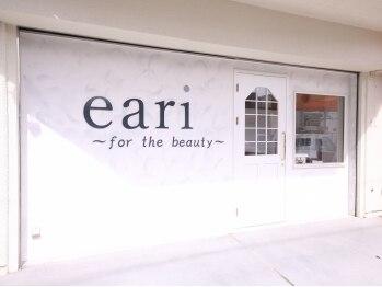 エアリ フォーザビューティー(eari for the beauty)(京都府京都市伏見区)