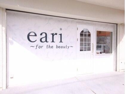 エアリ フォーザビューティー(eari for the beauty)の写真