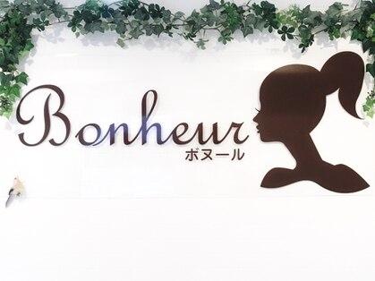 Bonheur中百舌鳥店 まつげエクステ&フットケア専門サロン