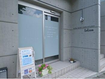 トータル ボディ ケア スタジオ レリオン(TOTAL BODY CARE STUDIO LeLion)                  の写真