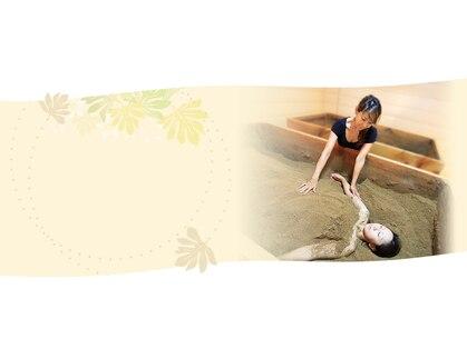 ひのきと大和当帰の酵素風呂 Lani Ola 横浜本店 【ラニオラ】