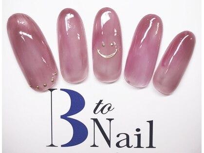 ビートゥーネイル 梅田(B to Nail)の写真
