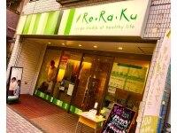 リラク 新丸子店(Re.Ra.Ku)