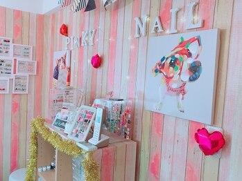 ピンキーネイル(Pinky Nail)(東京都新宿区)