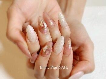 ブランプラスネイル(BlancPlusNAIL)