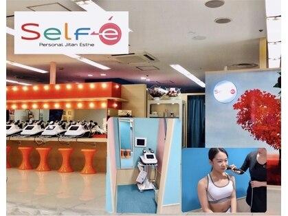 セルフィー 池袋西武店(SELFe)の写真