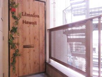 リマロアハワイ(Limaloa Hawaii)/玄関