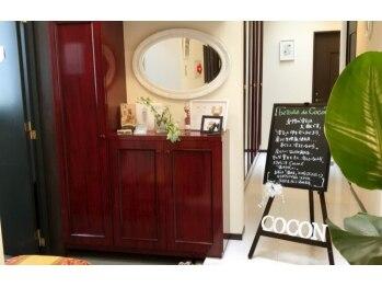 ベレガ ボーテドココン 福岡店(beaute de Cocon)(福岡県福岡市南区)