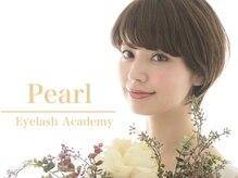 パール (Pearl)の詳細を見る