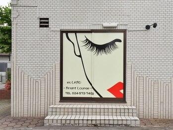 エス ラボ ブライトラウンジ(es LABO Bright Lounge)(福島県福島市)