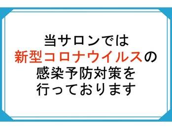 ユニテバイリトル(Unite by little)(北海道札幌市中央区)