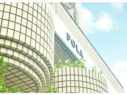POLA THE BEAUTY 八事店