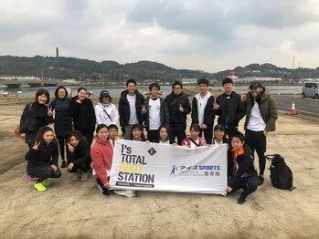 アイズトータルボディステーション 美野島店(I's TOTAL BODY STATION)/壱岐新春マラソン