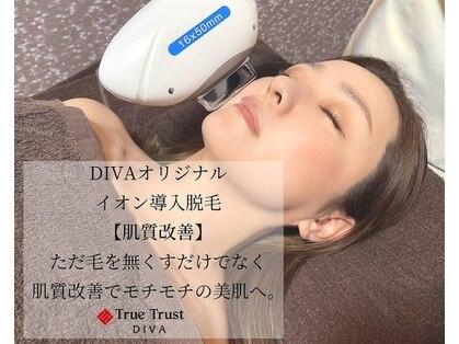 TrueTrustDIVA和戸店【トゥルートラストディーバ】