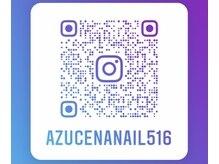 アスセナネイル 相模大野(Azucena Nail)の雰囲気(Instagram☆@azucenanail516 デザインアップ中!)