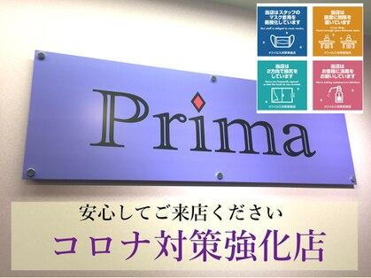 まつげアンドネイルの店 プリマ(PRIMA)の写真