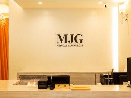 MJG整体院 府中東院の写真